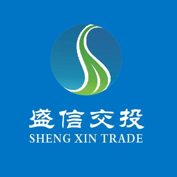 【盛信交投】灵川县盛信交通投资有限公司招聘:公司标志 logo