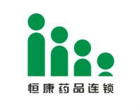 桂林市永州恒康药品零售连锁有限公司招聘:公司标志 logo