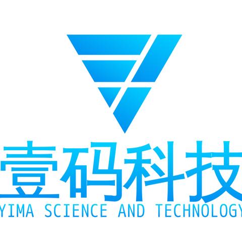【壹码科技】桂林市壹码科技有限公司招聘:公司标志 logo
