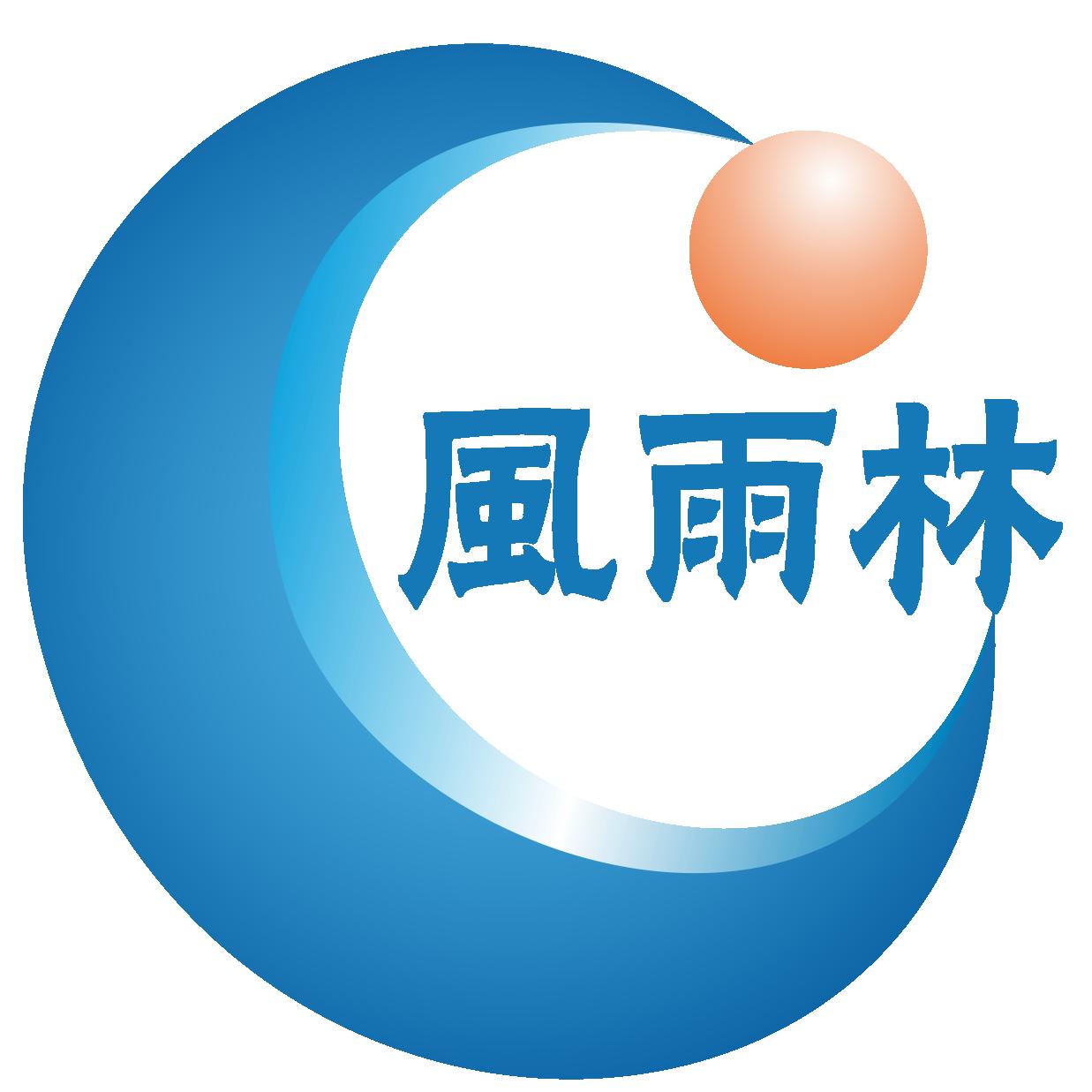 廣西風雨林科技有限公司招聘:公司標志 logo