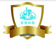 桂林市技防安全服务有限责任公司招聘:公司标志 logo