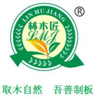 廣西盛林木業有限公司招聘:公司標志 logo