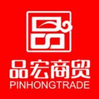 桂林市品宏商贸有限责任公司招聘:公司标志 logo