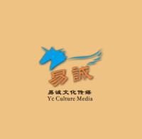 桂林易诚文化传媒有限公司招聘:公司标志 logo