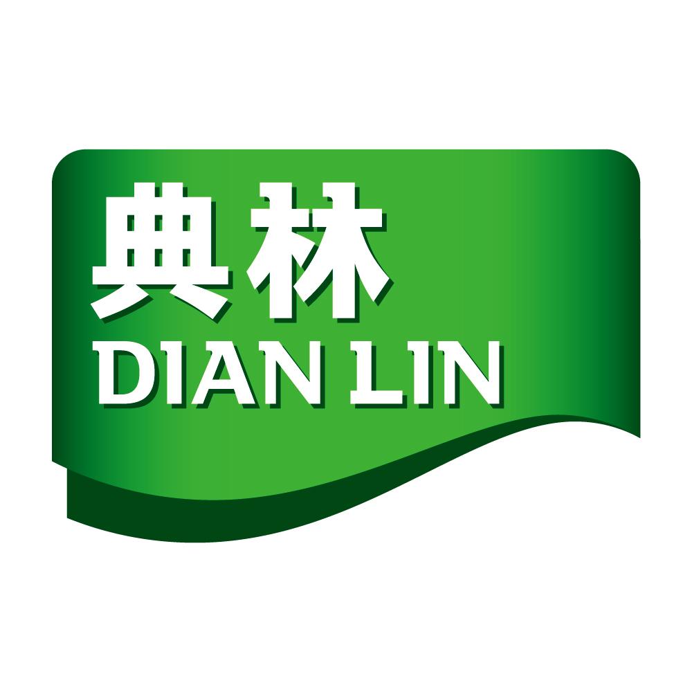 桂林典林食品有限公司招聘:公司標志 logo