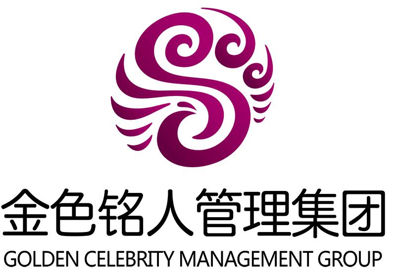 【金色銘人管理集團】廣西金色銘人文化傳播集團公司招聘:公司標志 logo