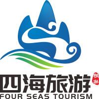 桂林四海国际旅行社有限公司招聘:公司标志 logo