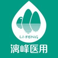 桂林漓峰医药用品有限责任公司招聘:公司标志 logo