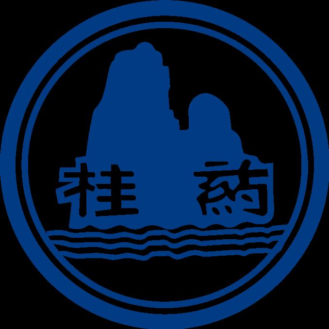【南药】桂林南药股份有限公司招聘:公司标志 logo