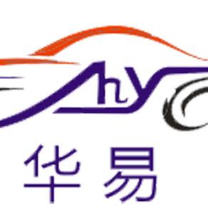 【華易汽車】廣西華易汽車租賃有限公司招聘:公司標志 logo