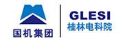 桂林電器科學研究院有限公司招聘:公司標志 logo