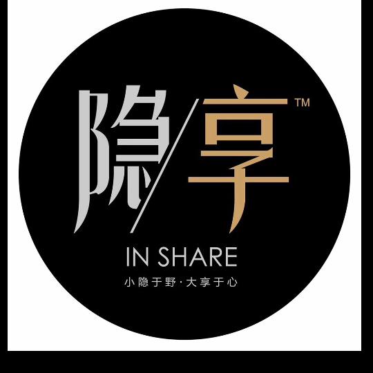 桂林隐享品牌管理有限公司招聘:公司标志 logo