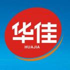 【桂林華佳】桂林華佳供應鏈管理有限公司招聘:公司標志 logo