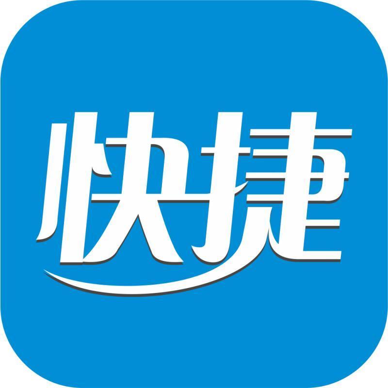 广西快捷信息技术服务有限公司招聘:公司标志 logo