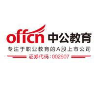 南寧中公未來教育咨詢有限公司招聘:公司標志 logo