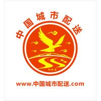 廣西圣贏云物流有限公司招聘:公司標志 logo