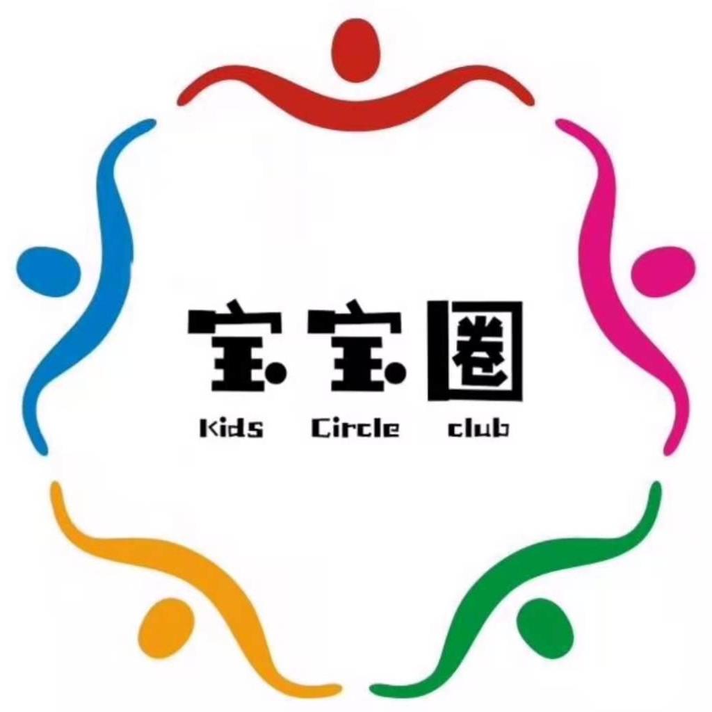 廣西伍合伍億教育咨詢有限公司招聘:公司標志 logo