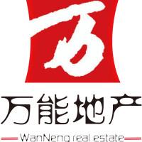 广西万能房地产有限公司招聘:公司标志 logo