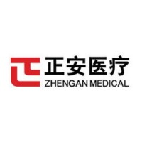 广西瑞光正安医疗器械有限公司招聘:公司标志 logo
