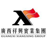廣西祥興實業投資集團有限責任公司招聘:公司標志 logo