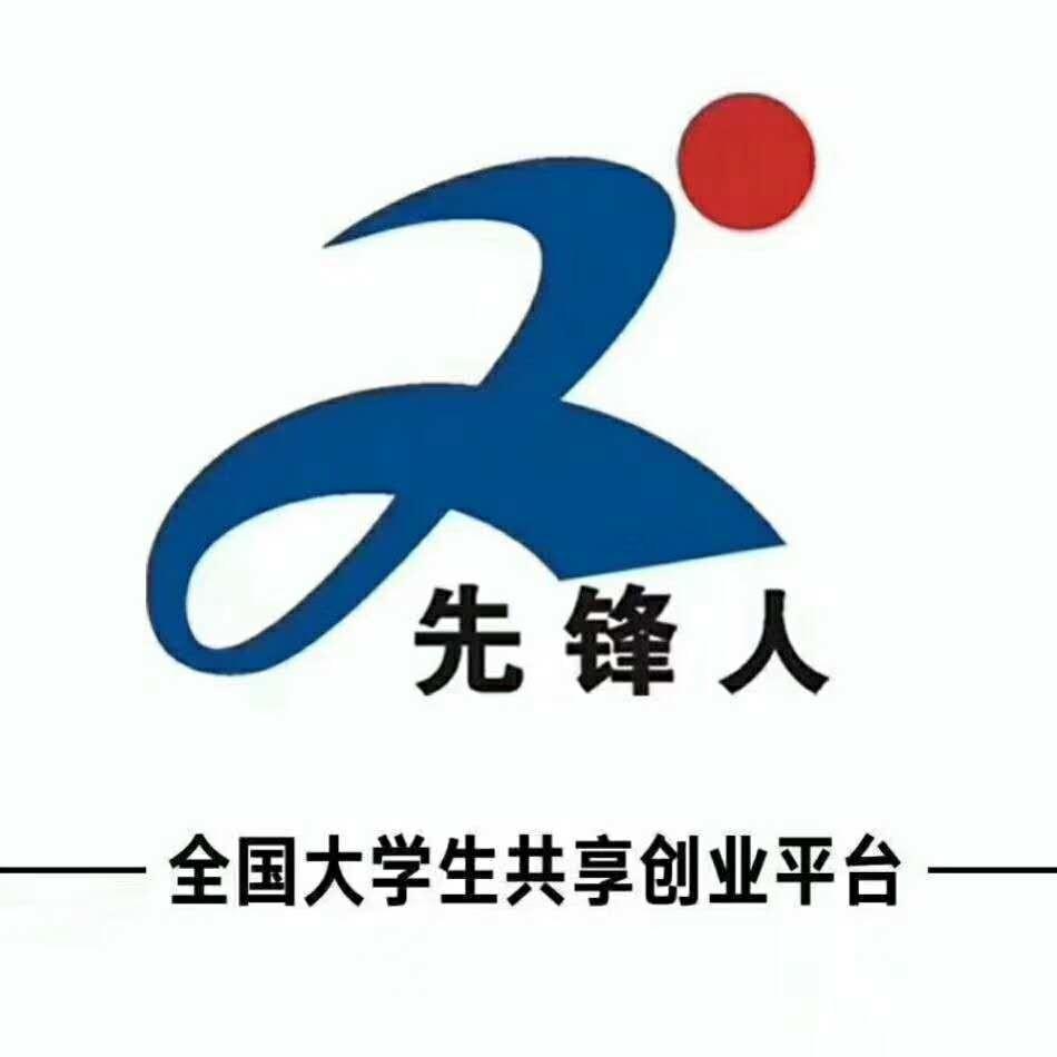 【先鋒人力】廣西先峰人人力資源有限公司招聘:公司標志 logo