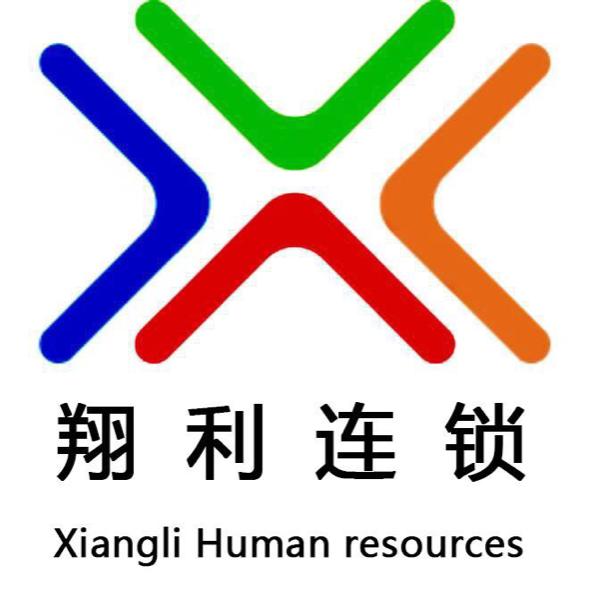 广东翔利人力资源服务有限公司招聘:公司标志 logo
