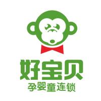 桂林市秀峰区好宝贝妇婴用品店招聘:公司标志 logo
