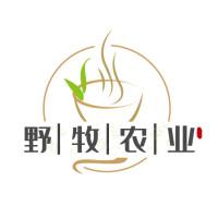 桂林野牧農產品有限公司招聘:公司標志 logo