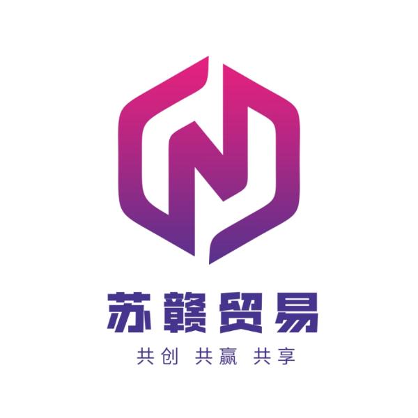 南寧西鄉塘區蘇贛母嬰用品經營部招聘:公司標志 logo
