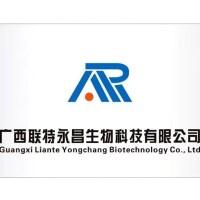廣西聯特永昌生物科技有限公司招聘:公司標志 logo