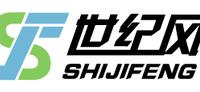 桂林世纪风科技发展股份有限公司招聘:公司标志 logo