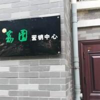 七星區修本服裝店招聘:公司標志 logo