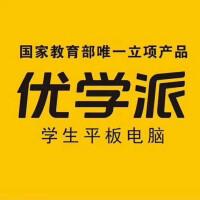 桂林旭日电子科技有限公司招聘:公司标志 logo