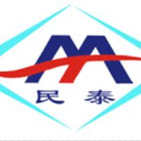 桂林民泰建设项目管理有限公司招聘:公司标志 logo