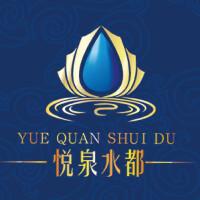 桂林悅泉酒店管理有限公司招聘:公司標志 logo
