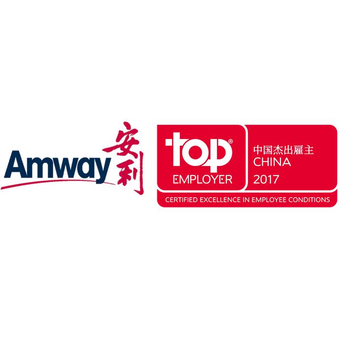 安利(中國)日用品有限公司桂林分公司招聘:公司標志 logo