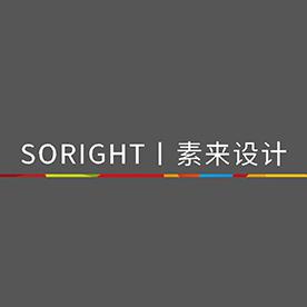 【素来设计】广西素来设计有限公司招聘:公司标志 logo
