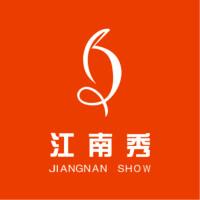 桂林江南秀服饰品牌营运有限公司(七星区卡汶服饰店)招聘:公司标志 logo