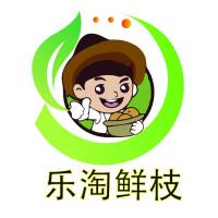 柳州市城中区乐淘鲜枝农副产品经营部招聘:公司标志 logo