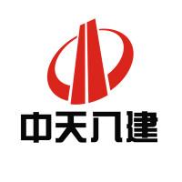 中天建設集團有限公司廣西分公司招聘:公司標志 logo