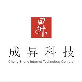 【成昇科技】深圳成昇互联网科技有限责任公司招聘:公司标志 logo