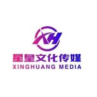 桂林星皇文化传媒有限公司招聘:公司标志 logo
