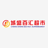 廣西桂林市城盛百匯商貿有限公司招聘:公司標志 logo