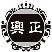 桂林兴正?#22530;?#26377;限责任公司招聘:公司标志 logo