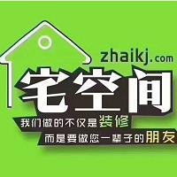 【宅空间装饰】广西宅空间网络科技有限公司招聘:公司标志 logo