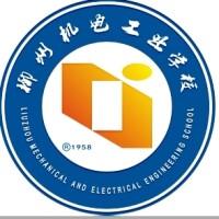 柳州市机械电子工业职业技术学校招聘:公司标志 logo