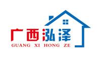 广西泓泽房地产管理有限公司招聘:公司标志 logo