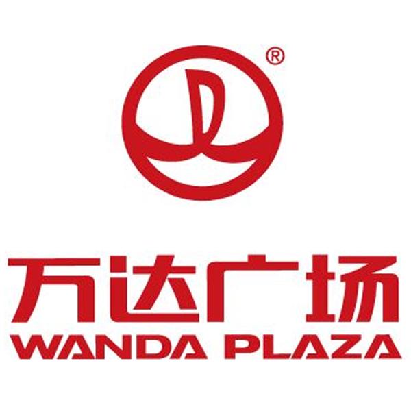 【桂林万达】桂林万达广场商业管理有限公司招聘:公司标志 logo