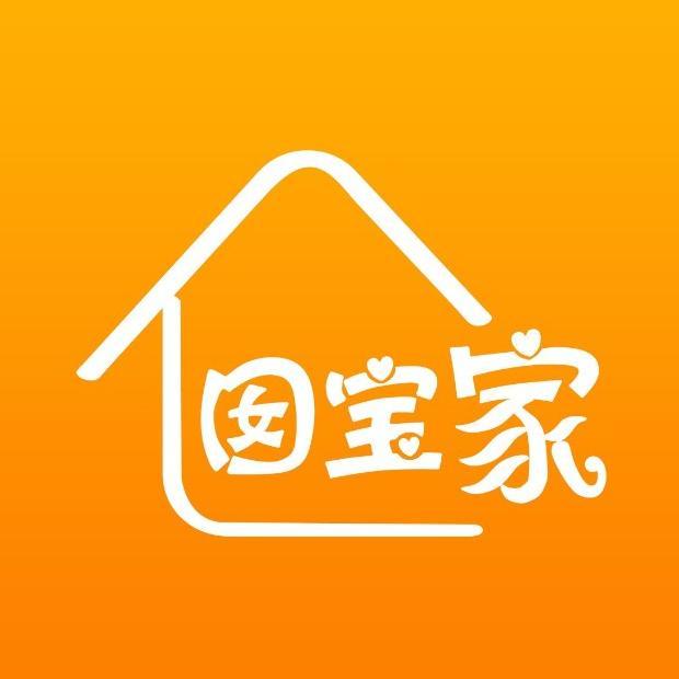 【囡宝母婴平台】七星区囡宝母婴用品中心招聘:公司标志 logo