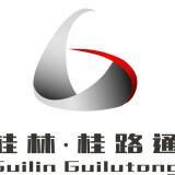 桂林市桂路通商貿有限責任公司招聘:公司標志 logo